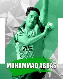 Muhammad Abbas Multan Sultans