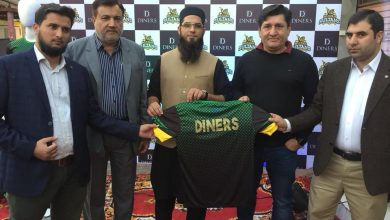 Multan Sultans kit | Diners wins the rights to become the official merchandise partner