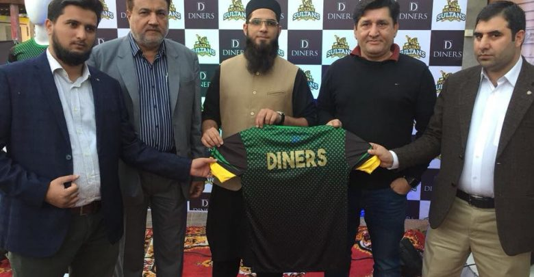 Multan Sultans kit   Diners wins the rights to become the official merchandise partner
