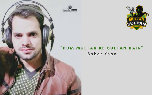 Multan Sultans song by Babar Ali