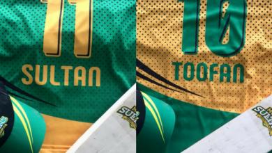Sultan XI vs Toofan XI